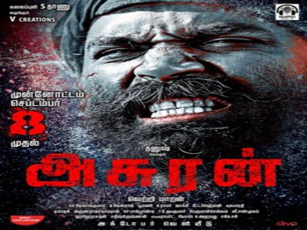 Dhanush Yet To Dub For Asuran: Will The Movie Be Delayed?