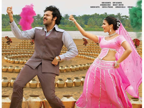 Gaddalakonda Ganesh Full Movie Leaked Online By Tamilrockers