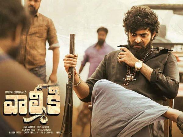 Gaddalakonda Ganesh Movie Review: Varun Tej Starrer Makes For A Good Watch