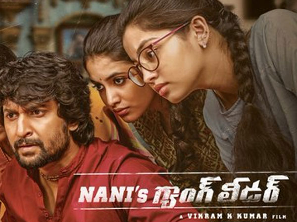 Gang Leader Worldwide Box Office Collections (Day 4): Nani's Movie Witnesses Major Drop