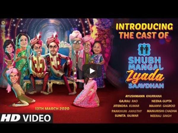 Shubh Mangal Zyada Saavdhan: TVF Fame Jitendra Kumar Plays Ayushmann Khurrana's Love Interest