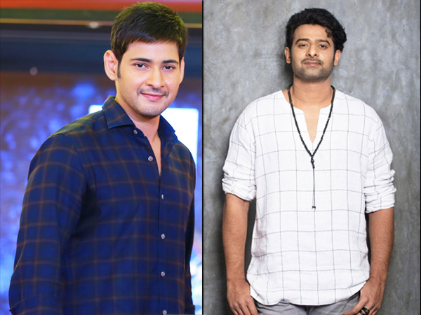 Mahesh Babu Follows In Prabhas's Footsteps: Prince To Team Up With KGF Director For Pan-India Movie?