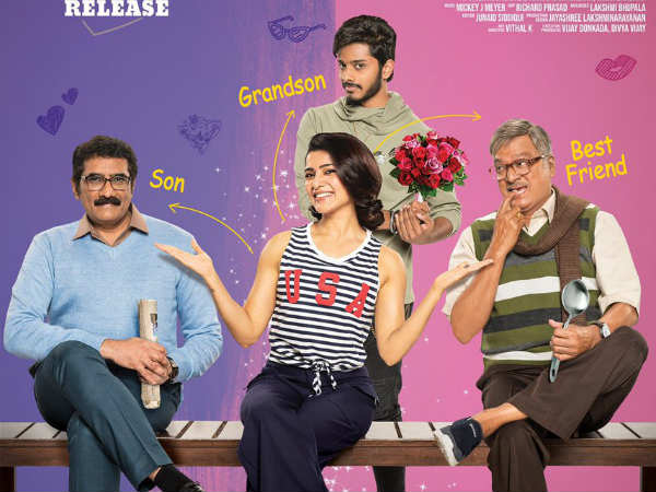 Oh Baby Arrives On Netflix: Samantha Akkineni Fans Say It Is Worth A Watch