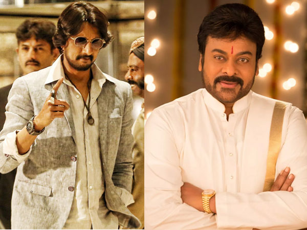 What Did Kichcha Sudeep Learn From Megastar Chiranjeevi? We Should Never Get Into Politics