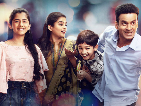 The Family Man LEAKED Online By Tamilrockers For Download A Day After Release