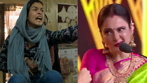 Watch: Rekha Nails Alia's 'Dhoptungi' Line From Gully Boy!