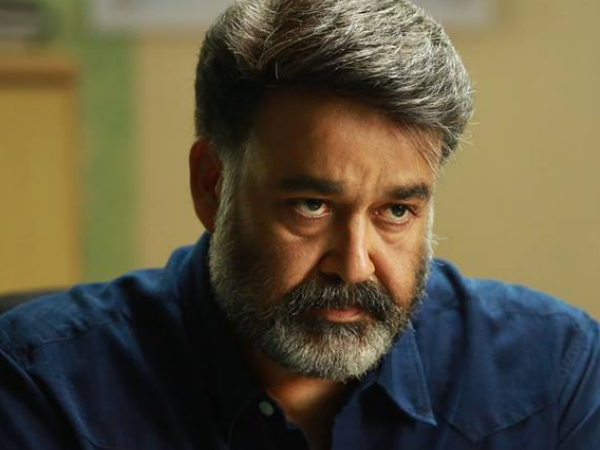 When An Actor Insulted Mohanlal By Calling Him Chota Bheem