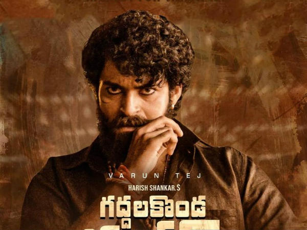 Gaddalakonda Ganesh AP/TS Box Office Collections (3 Days): Terrific First Weekend For Varun's Film