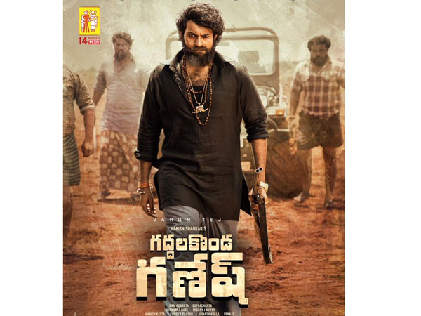 Gaddalakonda Ganesh Worldwide Box Office Collections (Day 2): A Solid Day For The Varun Tej Starrer