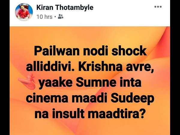 Pailwaan Brings Shame To Sudeep, Says A Renowned Kannada Music Director! Irks Kiccha Fans