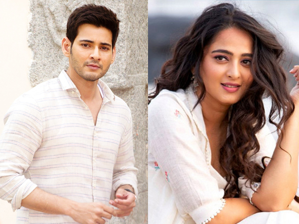 Dadasaheb Phalke Awards South 2019 Winners: Mahesh Babu And Anushka Shetty Bag Top Honours