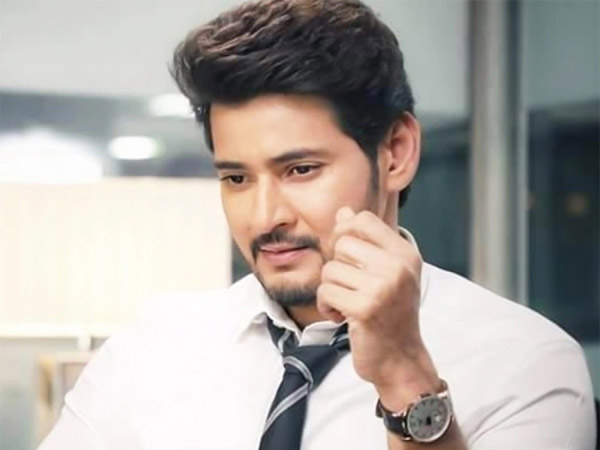 Mahesh Babu Receives Flak For Not Tweeting About Nallamala Forest Controversy