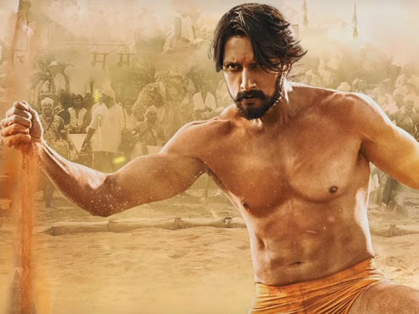 Sudeep Fans In Trouble For Sacrificing Live Goat During Pailwaan Release; Animal Activists File Case