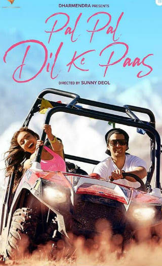 Pal Pal Dil Ke Paas Movie Review