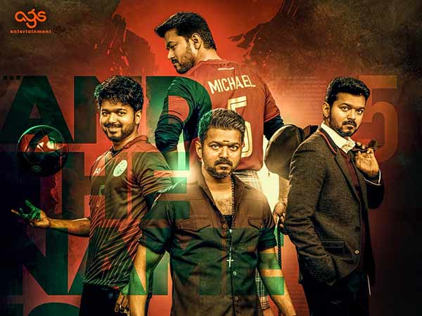 Verithanam Single: Vijay's Song From Bigil Is A Feast For Fans