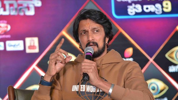 Bigg Boss Kannada 7 Updates Day 1 Bhoomi Shetty Becomes The First Captain Of This Season