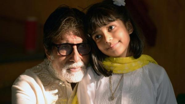 Big B Requests Everyone To Respect His Privacy