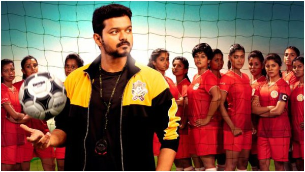 Bigil Movie Review: The Vijay Starrer Entertains And Inspires!