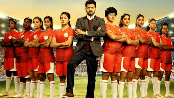Bigil Pre-release Business: The Vijay Starrer Makes A Huge Table Profit!