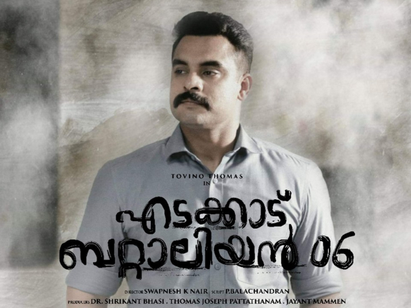Edakkad Battalion 06 Movie Review: This Tovino Thomas Movie Is A Missed Opportunity!