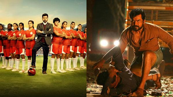 Kaithi Vs Bigil Box Office Clash: Vijay's Film Gets More Screens Than Karthi Starrer In Tamil Nadu?