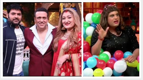 Also Read: The Kapil Sharma Show: Krushna Abhishek Was NOT Allowed To Share Stage With Govinda, Courtesy Sunita