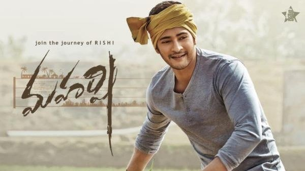 Maharshi TRP Rating: Mahesh Babu's Blockbuster Movie Is A Flop On Television!