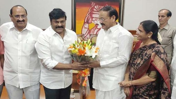 Vice President Venkaiah Naidu Watches 'Sye Raa' With Chiranjeevi