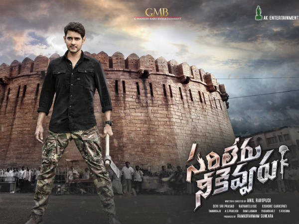 Sarileru Neekevvarus Dubbing Works Begin; The Shoot All Set To Be Completed!