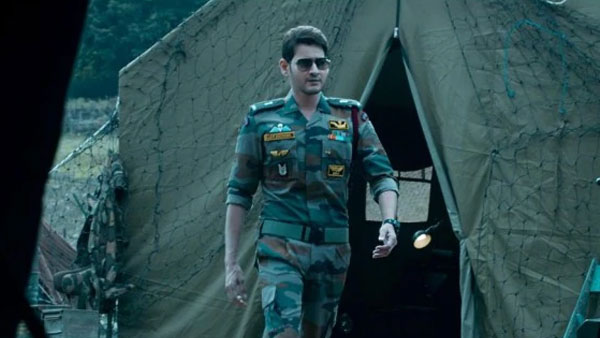 Sarileru Neekevvaru Overseas Rights Acquired By Great India Films: Mahesh Babu Fans Happy