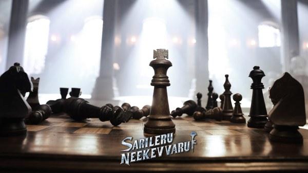 Sarileru Neekevvaru's New Poster Goes Viral!