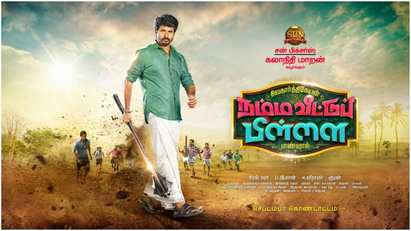 Sivakarthikeyan's Remuneration For Namma Veettu Pillai Revealed?