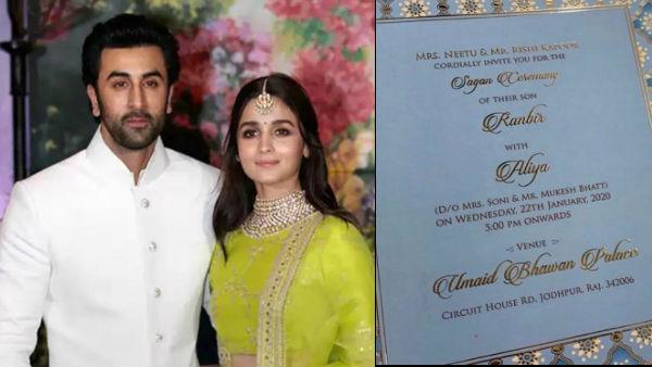 Alia Bhatt & Ranbir Kapoor's Fake Wedding Invitation Goes Viral!
