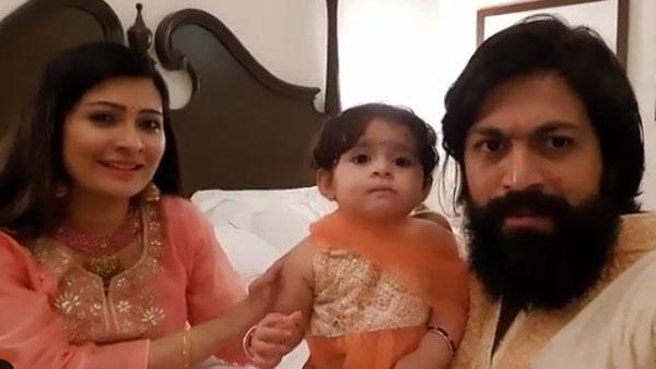 This Video Of Yash And Radhika Pandit's Daughter Ayra Wishing Happy Deepavali Breaks The Internet!