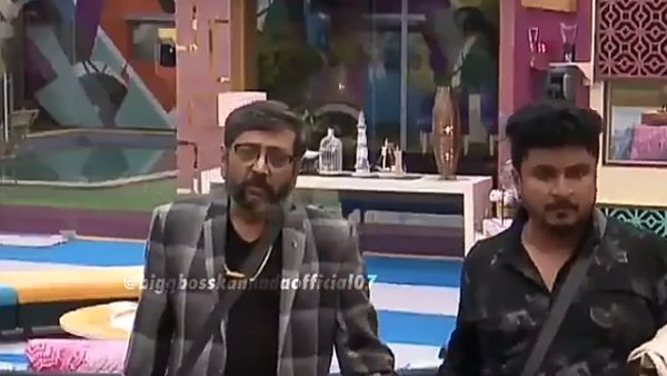 Bigg Boss Kannada Season 7 (Day 2) Highlights