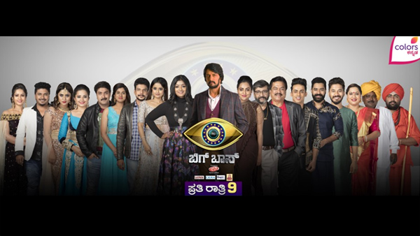 Bigg Boss Kannada Season 7 Contestants List!