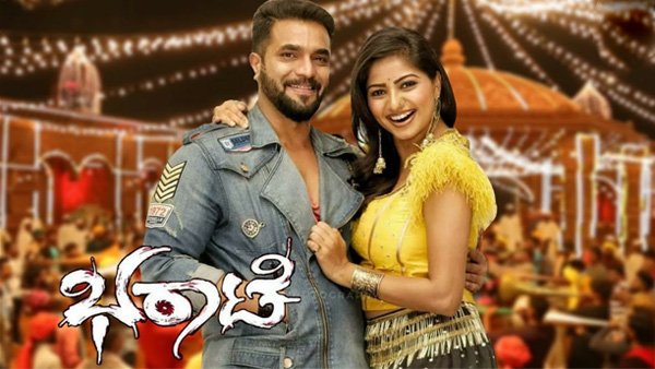 Bharaate Director Wanted To Give Srimurali An Image Makeover