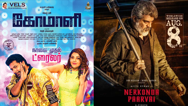 Diwali 2019 Special Tamil Movies On TV Channels!