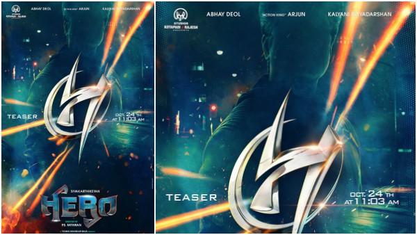 Hero Teaser: Sivakarthikeyan Starrer Looks Exciting!