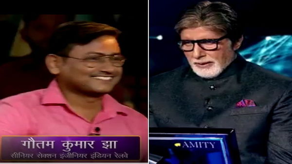 Bihar's Gautam Kumar Jha Becomes Third Crorepati In Amitabh Bachchan's 'Kaun Banega Crorepati'