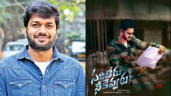 Anil Ravipudi Not Happy With Sarileru Neekevvaru Songs?