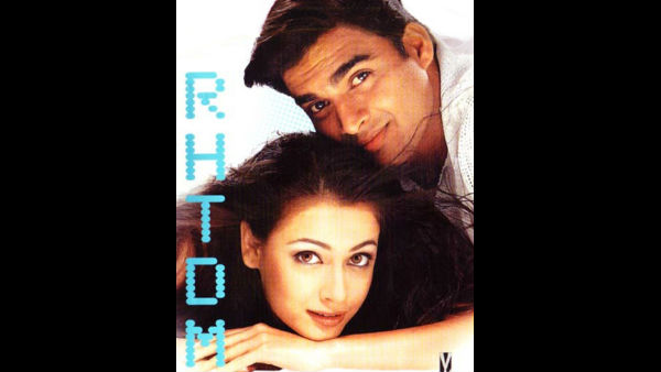 Dia Mirza Remembers Her Debut Movie Rehna Hai Tere Dil Mein: 'It Was Ahead Of Its Time'