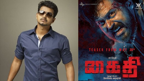 Vijay Appreciates Lokesh Kanagaraj After Watching Kaithi?