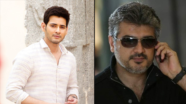 Mahesh Babu & Ajith Continue To Be In The Influential List!