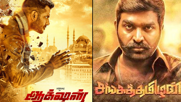 Action Vs Sangathamizhan Box Office Collections: Which Film Is Leading The Race?