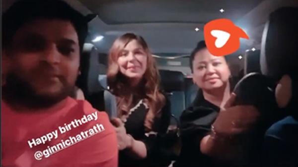 Show 6 As Celebrate Bags Team Sharma The  Kapil Show ITA