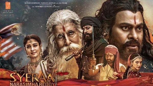 Telugu Movies Premiere On Gemini TV: Sye Raa Narasimha Reddy, Evaru And More!