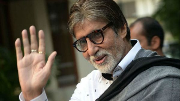 Amitabh Bachchan Says His Body is Giving A Signal To Slow Down