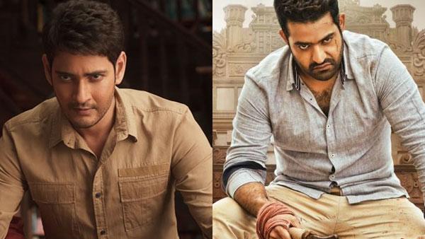 Mahesh Babu unveils 'Sarileru Neekevvaru' teaser and it's filled with action; watch