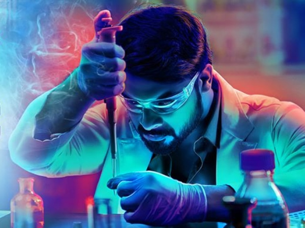 Tovino Thomas Reveals Forensic First Look Poster